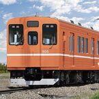島根県・一畑電車に導入される1000系、車体カラーリング投票の結果を発表!