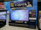 「縦横無尽」をキーワードに4Kテレビの販売を促進する - 2014年末商戦におけるシャープのテレビ販売戦略