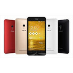 ハイホー、「ZenFone 5」とSIMサービスのセットを12月1日発売
