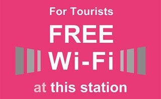 東京都交通局とメトロ、都内地下鉄143駅で無料Wi-Fiサービス提供
