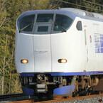 JR西日本初! 特急「はるか」車内で無料公衆無線LANサービス - 12月から導入