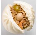 ローソン、丸ごとのうずら卵やエビなどを入れた「謹製 五目肉まん」新発売