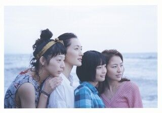 綾瀬はるか&長澤まさみら4姉妹写真公開! 是枝監督が「今撮りたい」4人