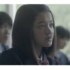 """〈ブレンディ〉特設サイトオープン - """"ウシ子""""の卒業後の進路とは?"""