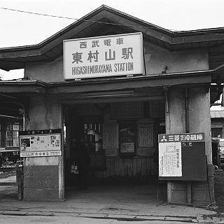 東京都東村山市を一躍有名にした「東村山音頭」東村山駅の発車メロディーに