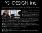 iiyama PC、新製品「雅」のティザーサイトで開発インタビュー公開