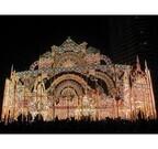 兵庫県神戸市で20回目となる「神戸ルミナリエ」開催 - 約270mの光の回廊