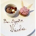 東京都渋谷区のカフェに、「スペシャルうさぎシュープレート」が登場