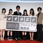 『あの花』チームの新作劇場アニメ制作决定、ノイタミナ2015プロジェクト発表会