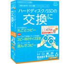 アーク、「HD革命/CopyDrive」「HD革命/Partition」最新版を12日発売