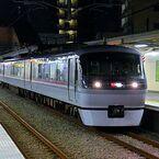 西武鉄道、池袋線・新宿線・拝島線で12月の夜間に臨時特急レッドアロー運行