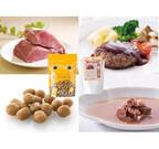 ドッグフードの原材料を人間が試食するキャンペーン実施