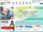 三井ダイレクト損保、Webサイトを全面刷新 - マルチデバイス対応を実現