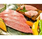 東京都・飯田橋の焼肉店に白子とフォアグラを味わえる冬季限定メニュー登場