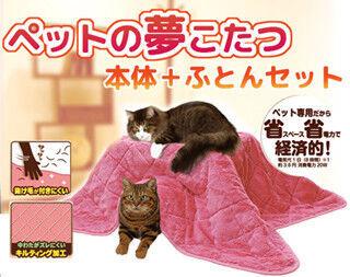 猫用のこたつがAmazonで販売中! 気になるお値段は……
