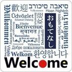 Aplix、訪日外国人向け40カ国対応の店舗情報案内サービス - Beacon活用で