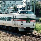 JR東日本、189系1編成が「グレードアップあずさ色」に - 12/6から営業運転