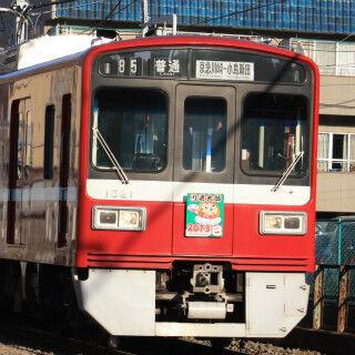 京急電鉄、本線・大師線で大みそか終夜運転実施 - 2014-2015年末年始ダイヤ