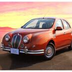 光岡自動車「ビュート トワイライト」15台限定発売! ハリスツイードを使用