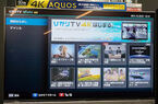 コンテンツ拡充で4Kテレビは買いドキ? - シャープが「4K AQUOS」×「ひかりTV 4K」の視聴会を開催