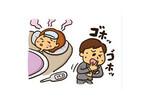 日常でのインフルエンザ予防は「手洗い」「マスク着用」「せきエチケット」