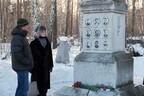 イエティ? ソ連政府の陰謀? 9人の変死体「ディアトロフ峠事件」の謎を追う