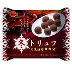 口どけのよさとココアの香りが特徴の「冬トリュフとろけるカカオ」発売