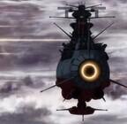 『宇宙戦艦ヤマト2199』の