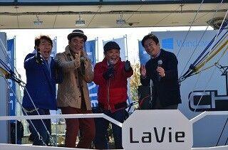 LaVie Z or 逆バンジー!? ダチョウ倶楽部や留目常務が宙を舞う - 東京スカイツリーでLaVie Z一般体験イベント