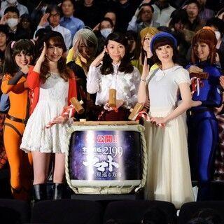 桑島法子、内田彩、中村繪里子ら女性声優が集結!『宇宙戦艦ヤマト2199』初日