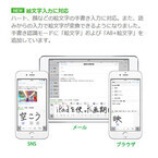 MetaMoJi、日本語変換入力アプリ「mazec for iOS」を絵文字入力に対応