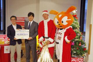 高橋由伸が大田泰示を連れてチャリティー訪問 - 受け継がれる支援の心