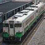 JR東日本、石巻線浦宿~女川間3/21再開! 東日本大震災から4年で全線復旧へ