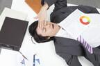 疲労やストレス……じんましんの意外な原因に迫る - リラックス時にも注意