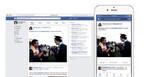 Facebook検索アップデート、キーワードで素早く投稿を探し出せるように