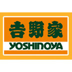 吉野家が「牛丼」値上げ--17日から主要商品25品目、「牛丼 並盛」は380円に