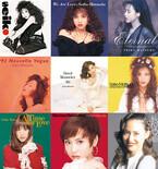 松田聖子の全309曲がハイレゾ化 - 「赤いスイートピー」などmoraで配信