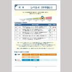 NKメディコとサインポストが遺伝子検査サービスで提携