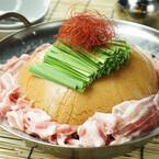 ゼリーのドームが鍋に!? 梅田の絶景レストランに驚きのコラーゲン鍋登場