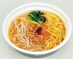 糖質を抑えた麺を使用した406kcalの「レンジ担々麺」などを発売 - ローソン