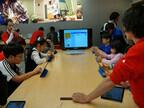 アップル、プログラミングが学べるキッズ向けイベント「Hour of Code」を開催