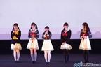 TVアニメ『結城友奈は勇者である』、大スクリーンで第5話を最速上映! 「1~5話上映イベント」開催