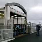 鉄道トリビア (283) 鹿島サッカースタジアム駅の「鹿島」なぜ漢字?
