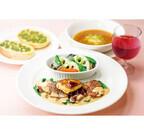 ガスト、「フレンチフォアグラ&ステーキ」を899円で食べられるフェア開催