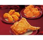 ケンタッキーの新業態「鶏から亭」から、Xmas限定のパックなど新登場