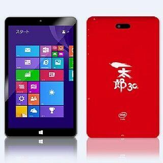 一太郎30周年記念、赤のイメージカラーで統一した8型Windowsタブレット