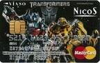三菱UFJニコス、「トランスフォーマー」デザインの「VIASOカード」を発行