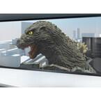 原寸大ゴジラが窓のすぐそばに! ゴジラ来襲を体験できる部屋が新宿に登場