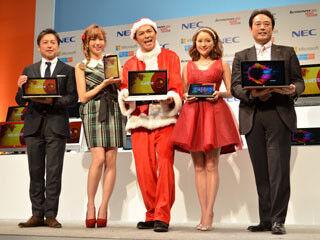 秋葉原で「NEC×Lenovo デジタルクリスマスイベント」開催 - 菊地亜美「大事な人へのプレゼントにも」