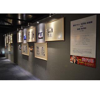 神奈川県・江の島で、映画「海月(くらげ)姫」の原画展が開催!